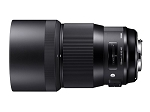 Sigma 135mm f/1.8 DG HSM Art (Canon)